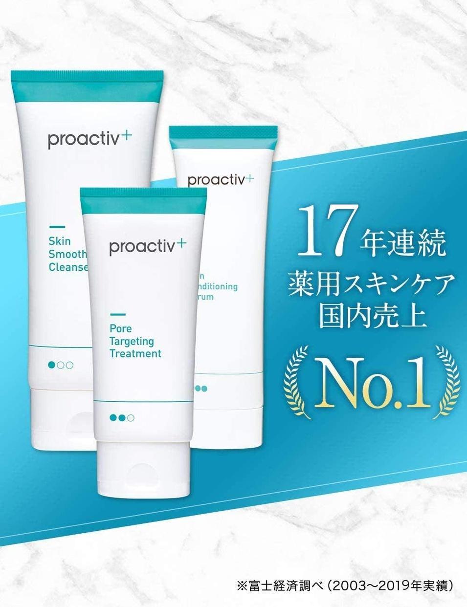 proactiv+(プロアクティブ プラス) スマート セット