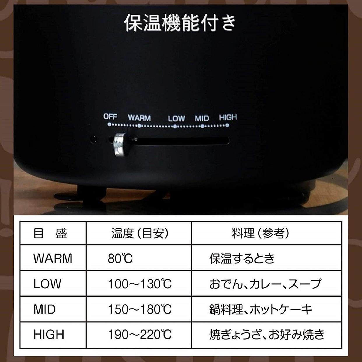 山善(YAMAZEN) 電気グリル鍋 EGD-D650(MB)の商品画像4