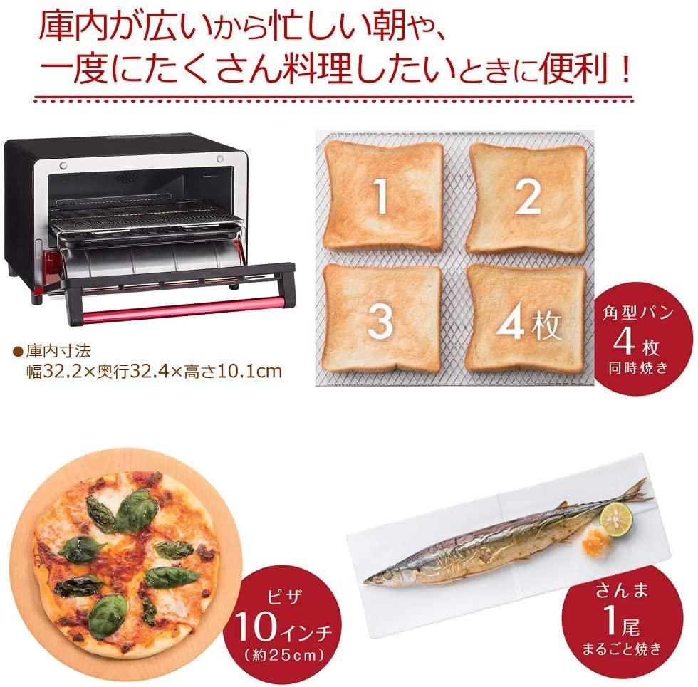 日立(ひたち)コンベクションオーブントースターHMO-F100の商品画像6