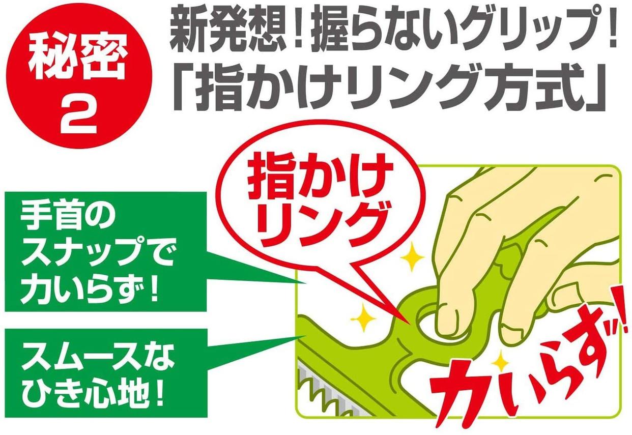 ののじ キャベツ ピーラー スーパーライトの商品画像6
