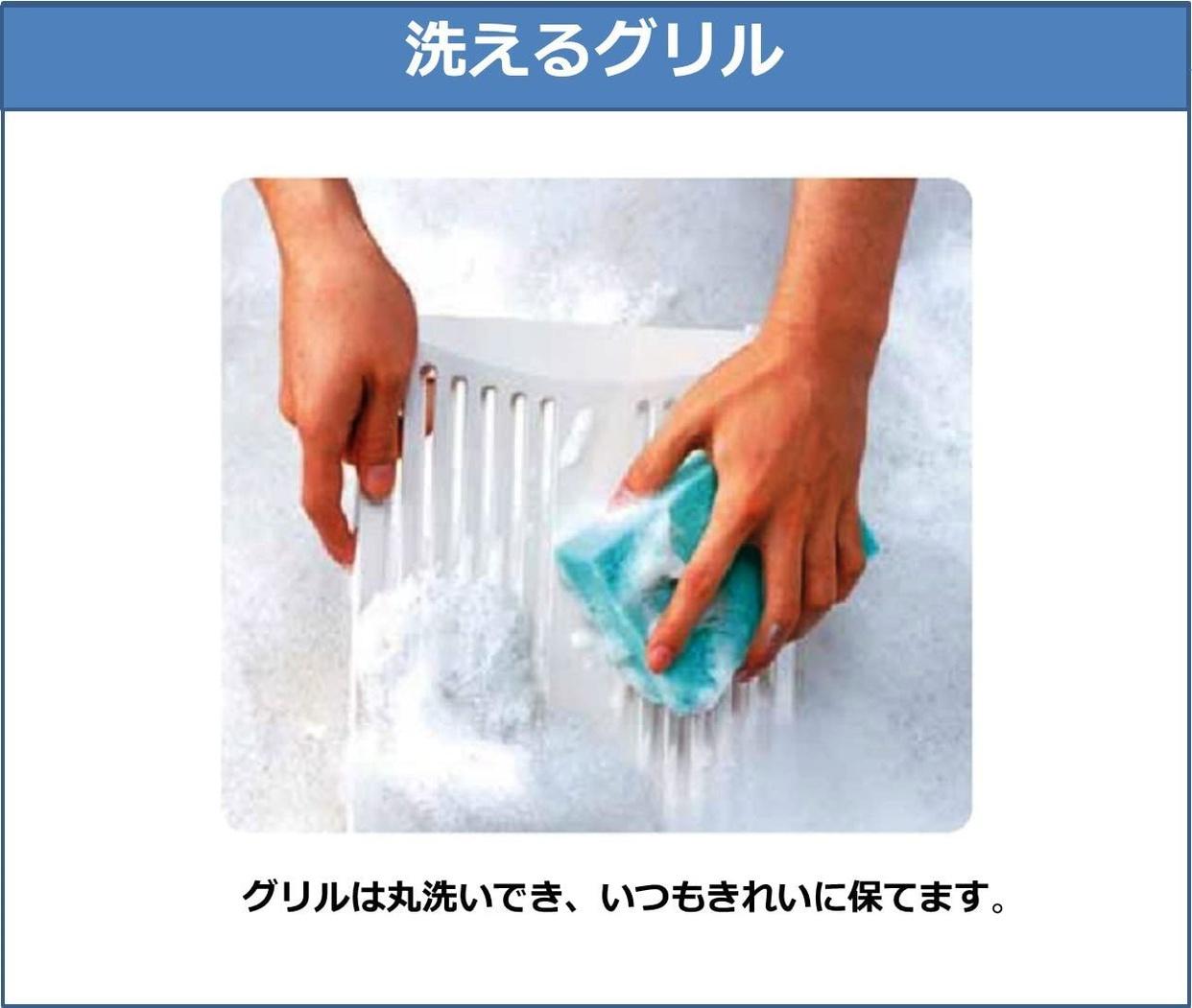 KOIZUMI(コイズミ) ルームエアコン KAW-1602/Wの商品画像4