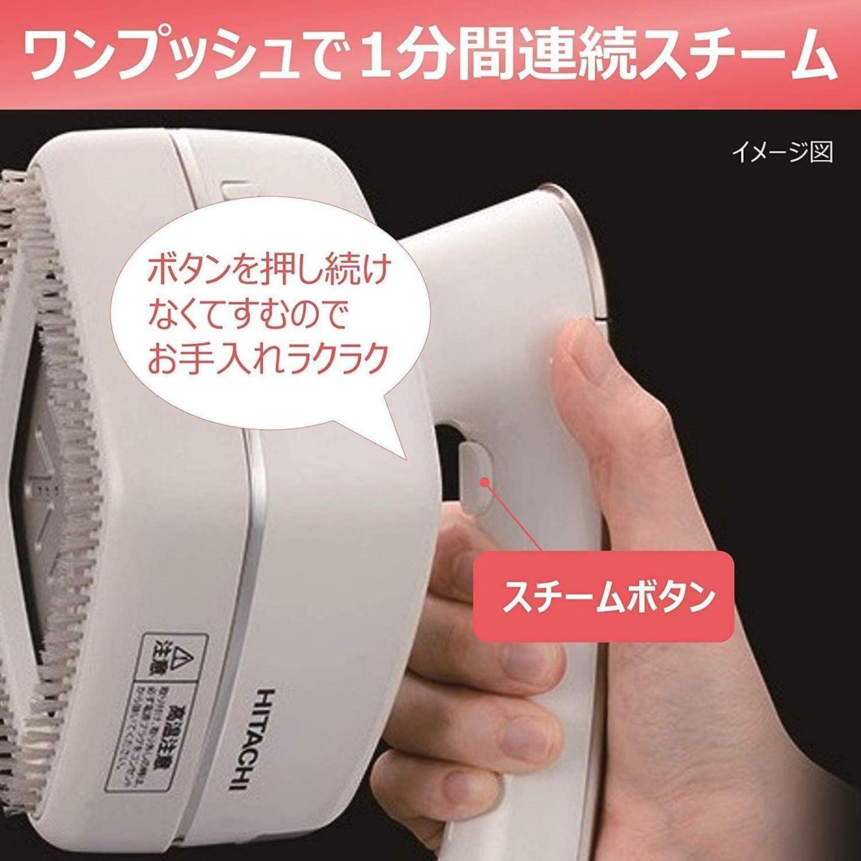 日立(HITACHI) 衣類スチーマー CSI-RX2の商品画像5