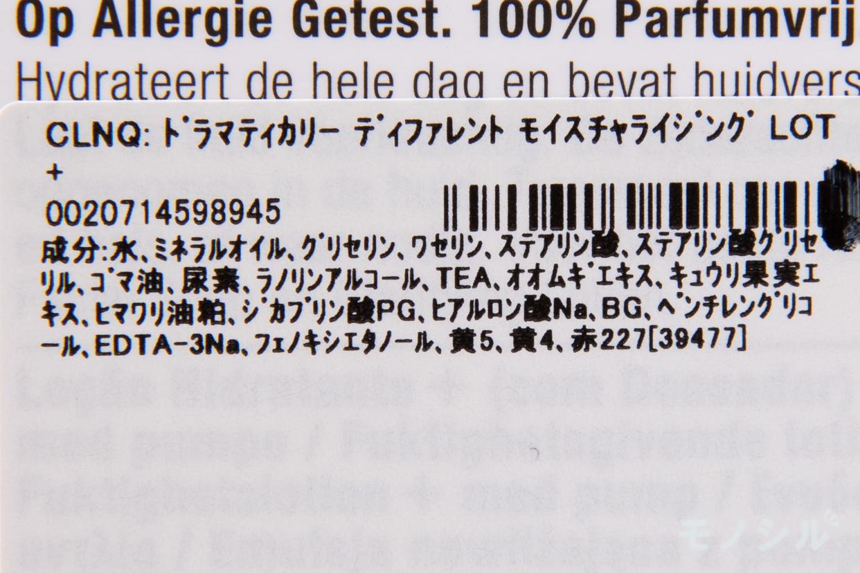 CLINIQUE(クリニーク) ドラマティカリー ディファレント モイスチャライジング ローション プラスの商品画像4 商品の成分表