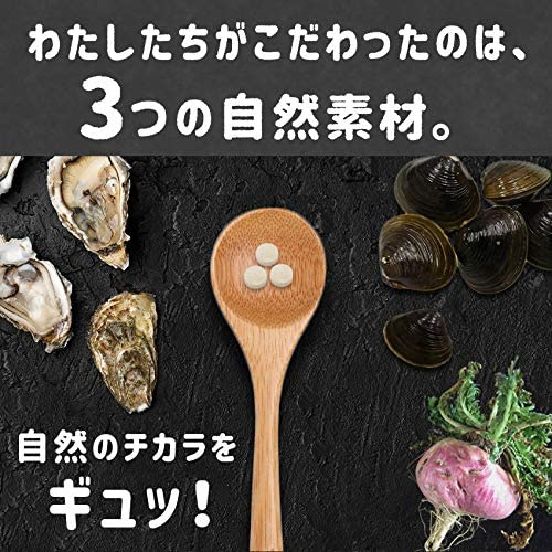 BIOSUPLI(バイオサプリ) ギュッ!としじみの商品画像3