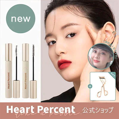 Heart Percent(ハートパーセント) ロング&カール マスカラ