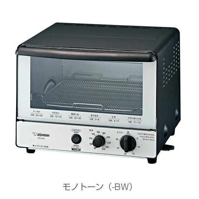 象印(ZOJIRUSHI) オーブントースターこんがり倶楽部EQ-SA22の商品画像