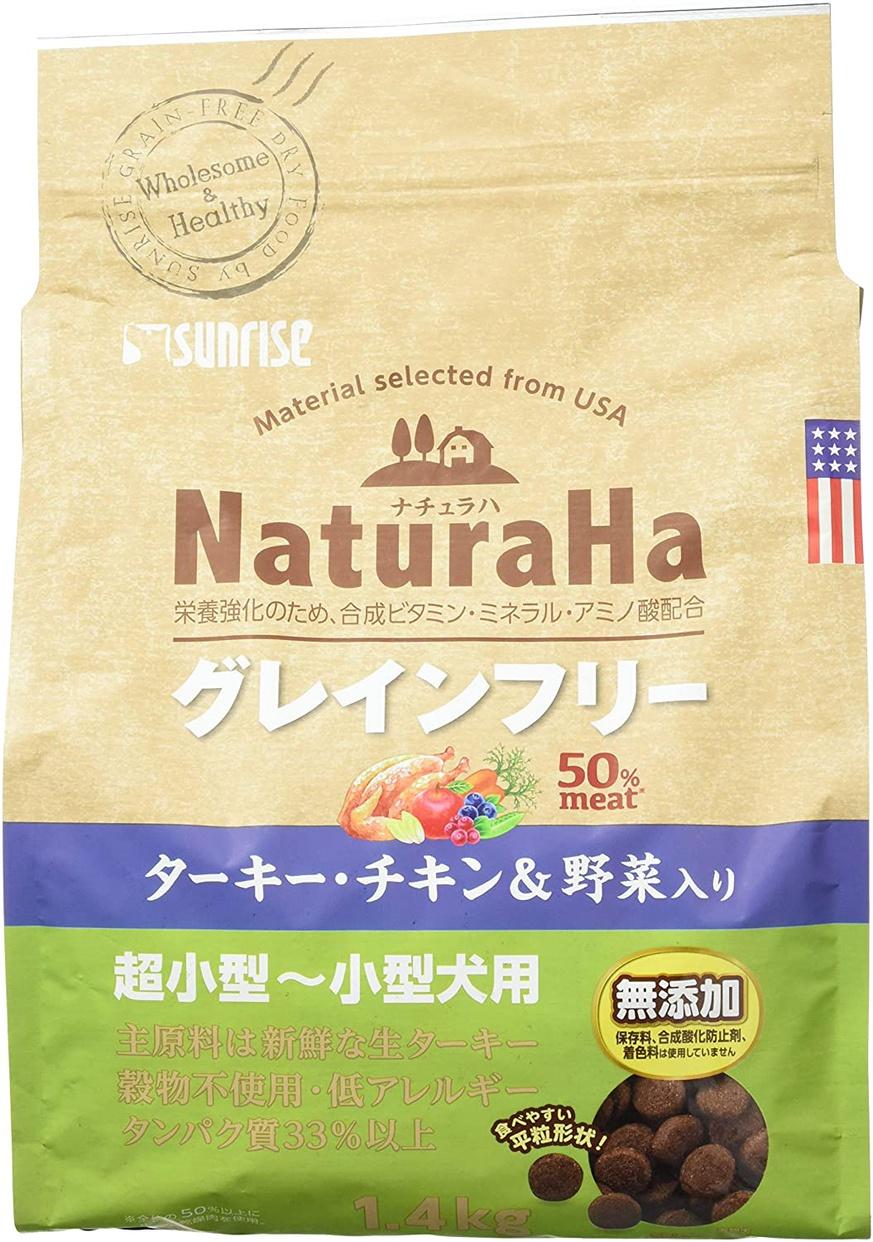 サンライズ ドッグフード ナチュラハ グレインフリー ターキー・チキン&野菜入りの商品画像