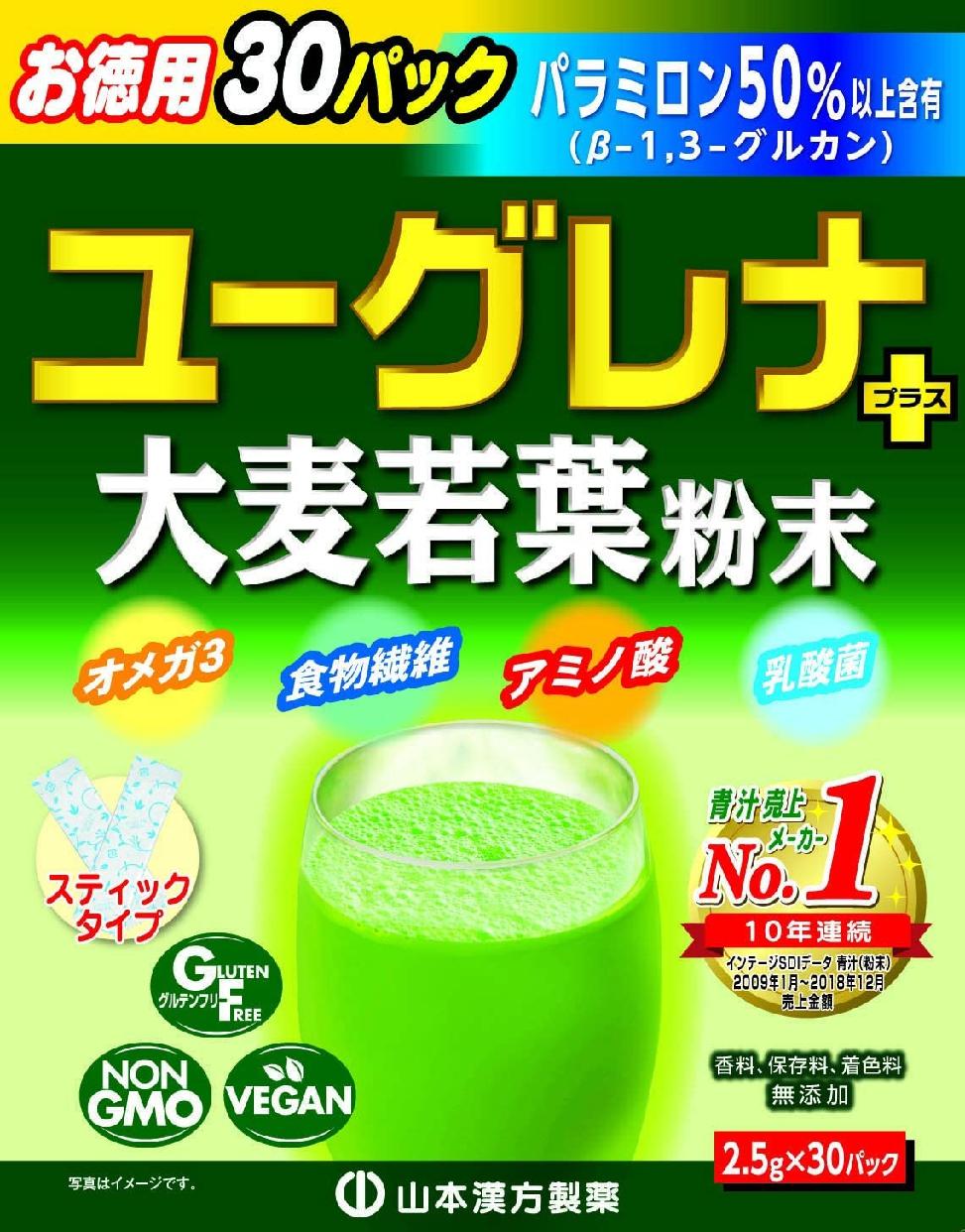 山本漢方製薬(ヤマモトカンポウセイヤク)ユーグレナプラス大麦若葉粉末の商品画像1