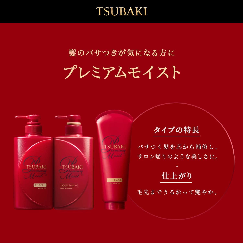 TSUBAKI(ツバキ) プレミアムリペアマスクの商品画像7
