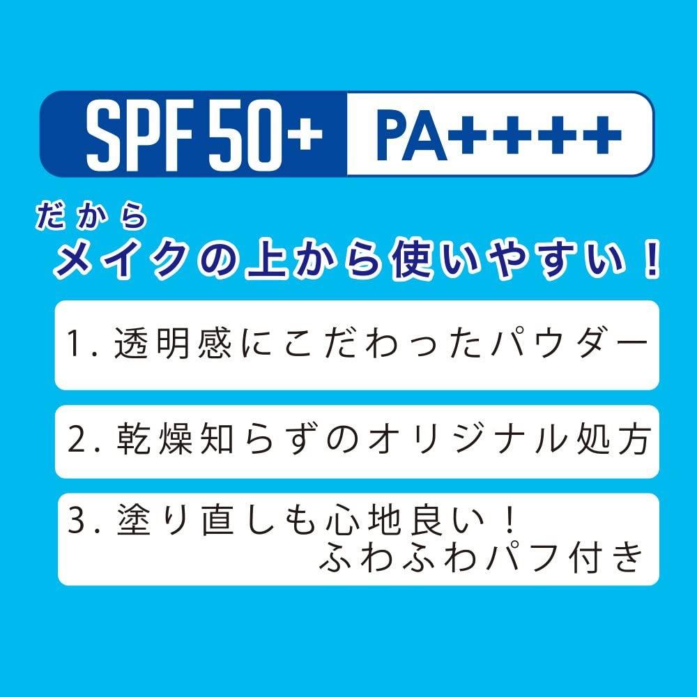 PRIVACY(プライバシー) UVフェイスパウダー50 フォープラスの商品画像2