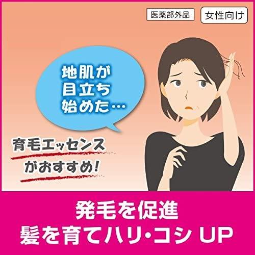 モルティ薬用育毛エッセンスの商品画像6