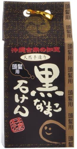 J・プランニング(ジェイ・プランニング) 黒なまこ石鹸(頭髪用)の商品画像
