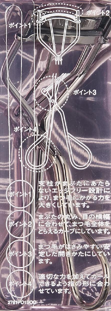 MAQuillAGE(マキアージュ)エッジフリー アイラッシュカーラーの商品画像6