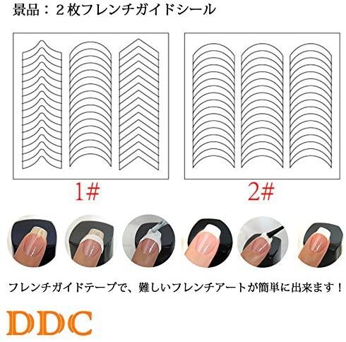 DDC ネイルファイル5本セット 4色スポンジ パープルガラス製 100/180グリット 爪磨きプロ仕様の商品画像4