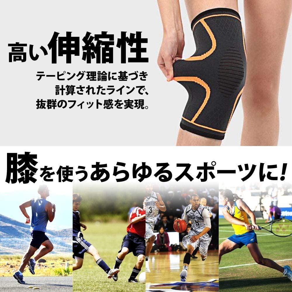 life_mart(ライフマート) 膝サポーター 2枚組の商品画像4