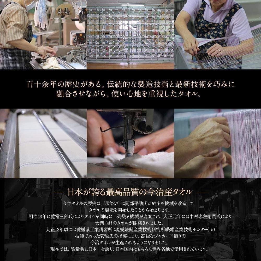 TANGONO(タンゴノ) 残糸で作ったエコなタオルセット 今治産タオルの商品画像7