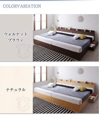 e-バザール(イーバザール) 収納付き 連結ベッド セドリックの商品画像6