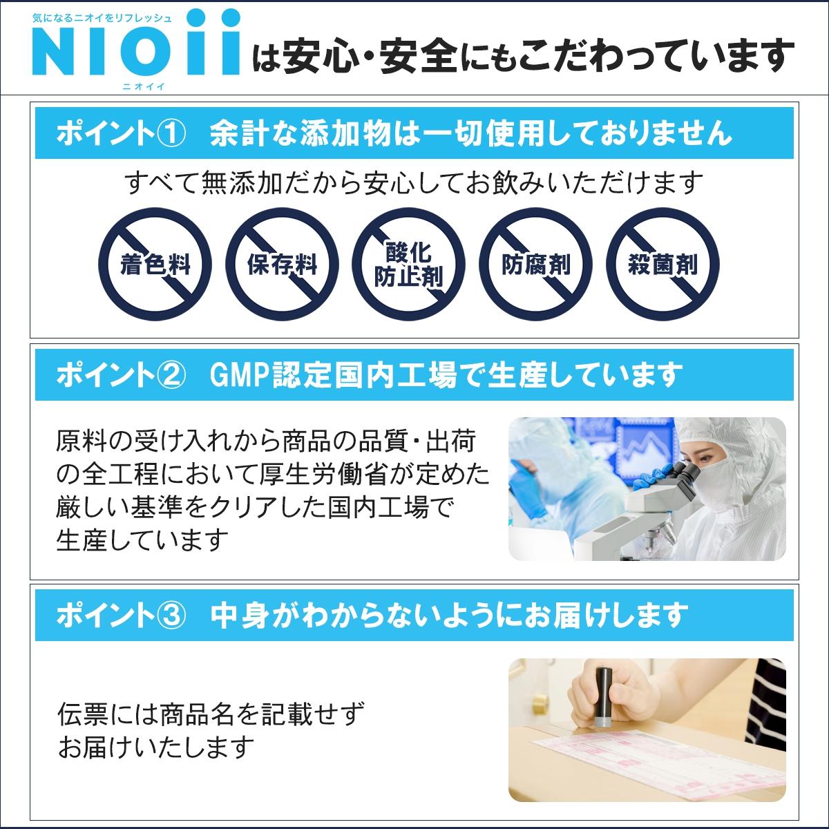 Mujina(ムジナ) NIOii ニオイイの商品画像18
