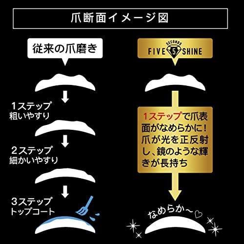 協和工業(kyowa) 5セカンズシャインの商品画像3