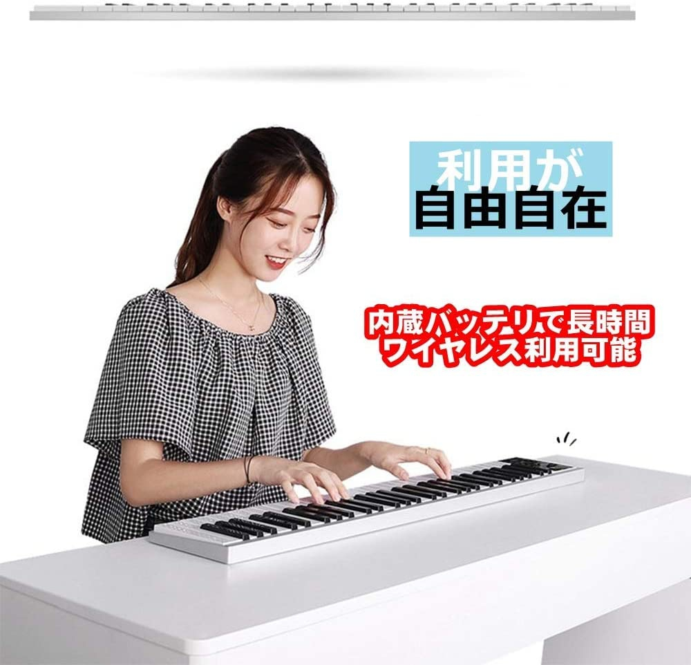 NikoMaku(ニコマク) 電子ピアノの商品画像3