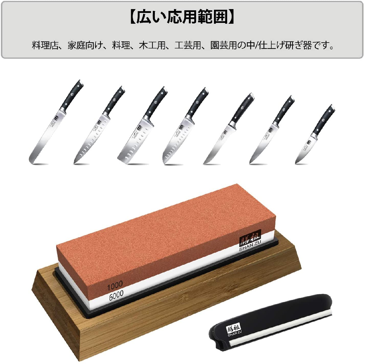SHAN ZU 両面砥石 #1000/#6000 21.5 x 9.5 x 5.5 cmの商品画像6
