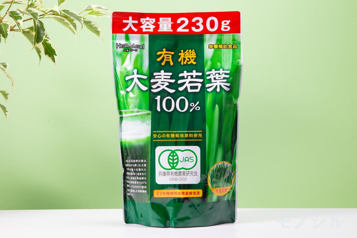 HealthLead(ヘルスリード) 有機大麦若葉100%の商品画像