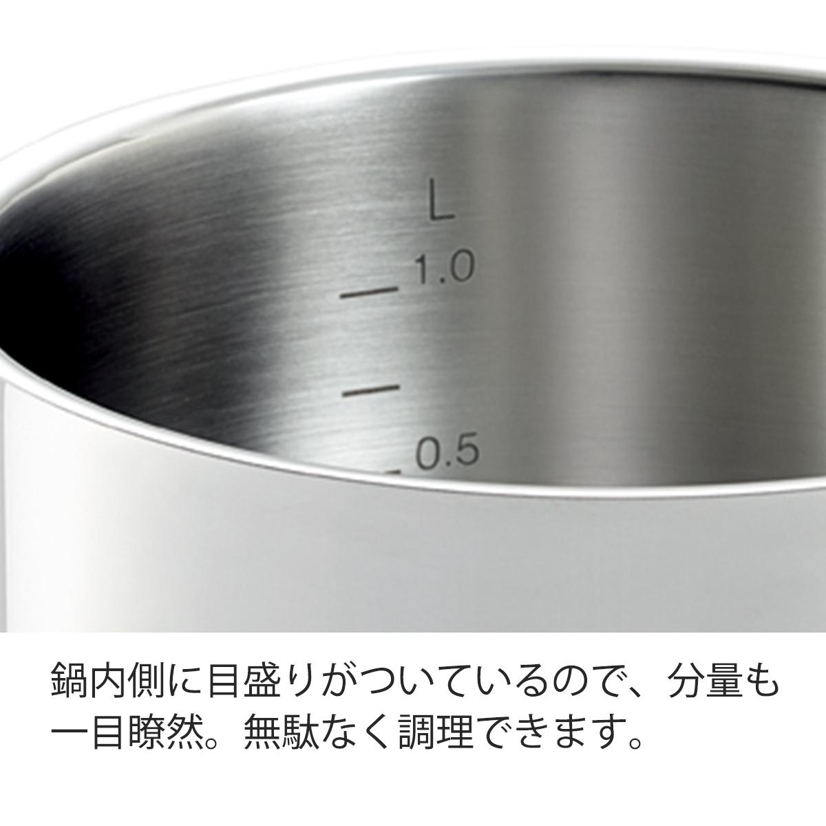 bremen(ブレーメン) ソースパン 16cm ふた付き 013-115-16-000の商品画像4