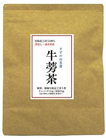 すずのね茶園 ごぼう茶の商品画像