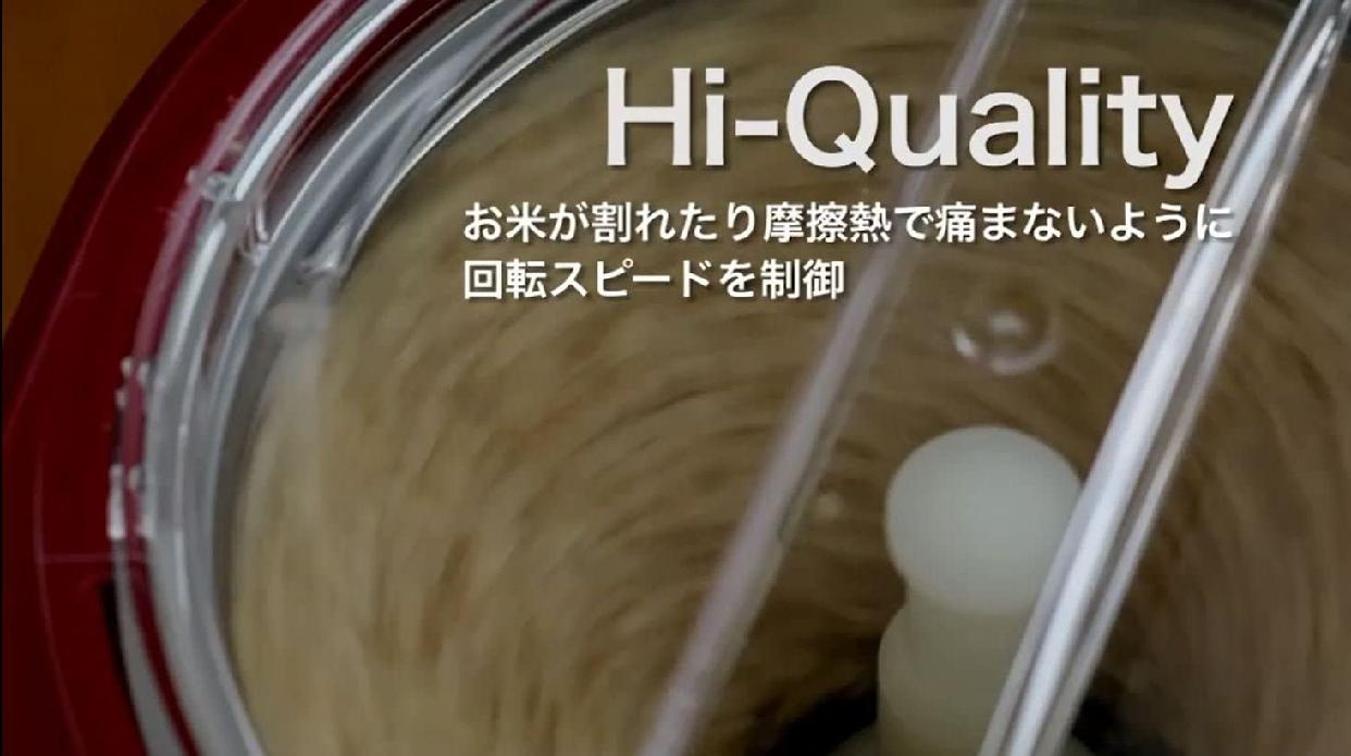 山本電気(ヤマモトデンキ)匠味米 MB-RC52B ブラックの商品画像4