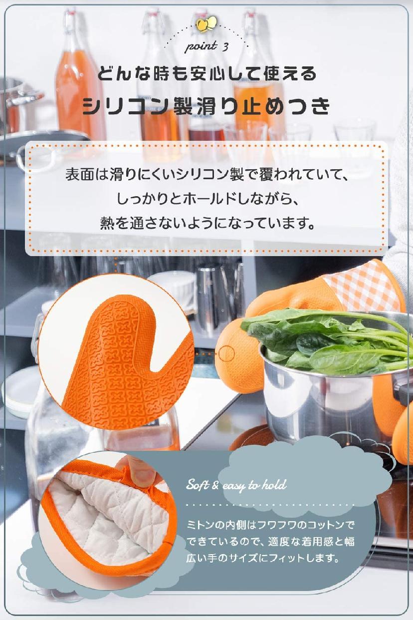 SATIA(サティア) 鍋つかみ オレンジの商品画像5