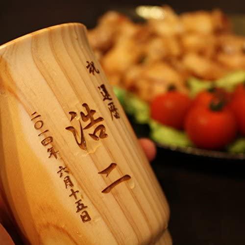 Art Craft Design SAPPORO(アートクラフトデザイン サッポロ)名入れ 木製 焼酎カップの商品画像