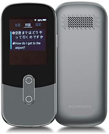 ROOMMATE(ルームメイト) 音声翻訳機 UNITE RM-73SKの商品画像