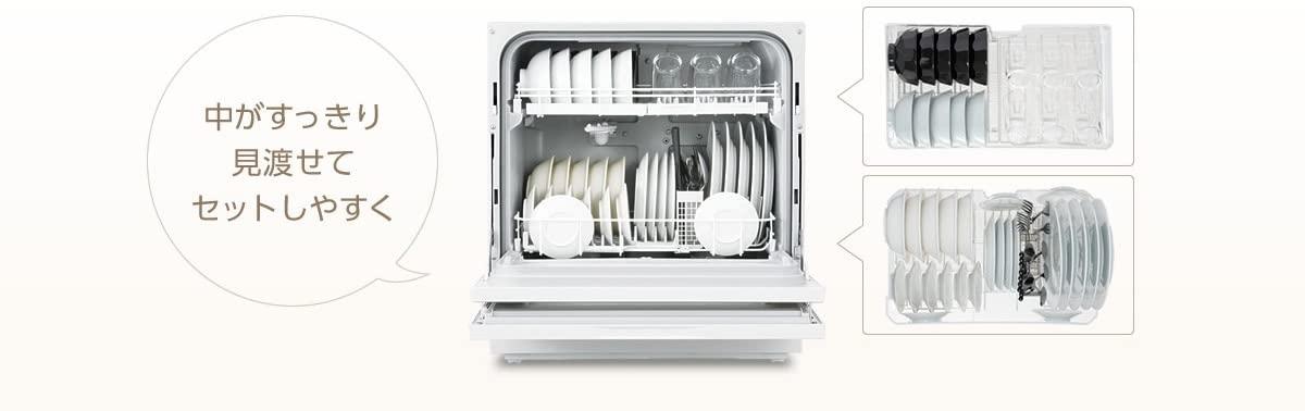 Panasonic(パナソニック) 食器洗い乾燥機 NP-TH1-W(ホワイト)の商品画像8