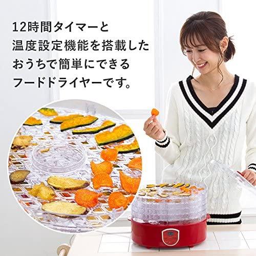 TDP(ティーディーピー)フードドライヤー 食品乾燥機 ドライフルーツメーカー 5層大容量  EB-RM33Aの商品画像3