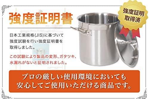ダイシンショウジ 業務用ステンレス寸胴鍋 25cm 12リットル蓋付の商品画像6