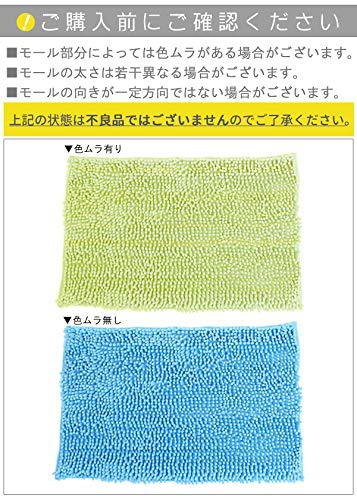 Noone(ヌーン) バスマットの商品画像3