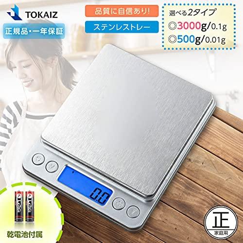 万通商事 TOKAIZ デジタルスケール TDS-001の商品画像2