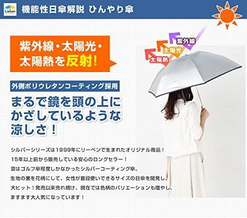 Lieben(リーベン) 日傘 晴雨兼用 大きい3つ折傘 ひんやり傘の商品画像8