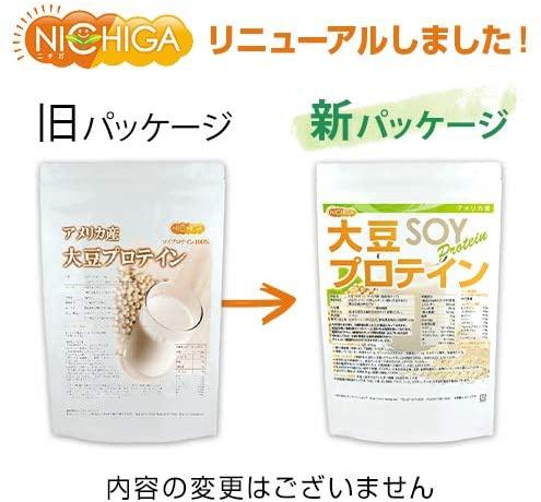NICHIGA(ニチガ) 大豆プロテイン(アメリカ産)の商品画像2