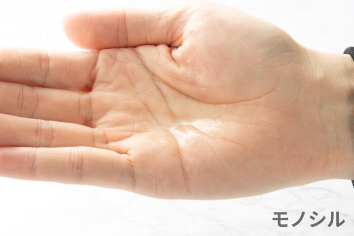 リグロEX5の商品画像3