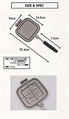山谷産業 TSBBQ ホットサンドメーカーシルバー TSBBQ-007の商品画像5
