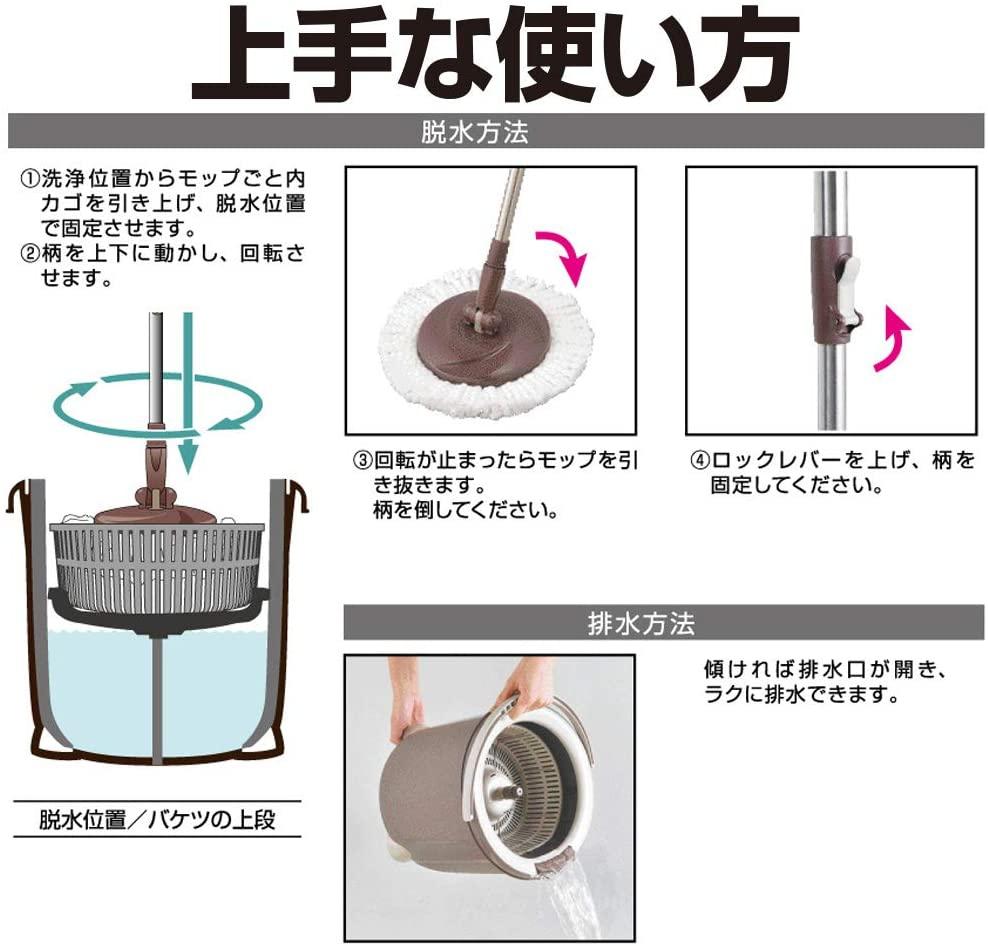 アズマ工業(アズマコウギョウ) トルネード回転モップ丸型セット TSM545の商品画像5