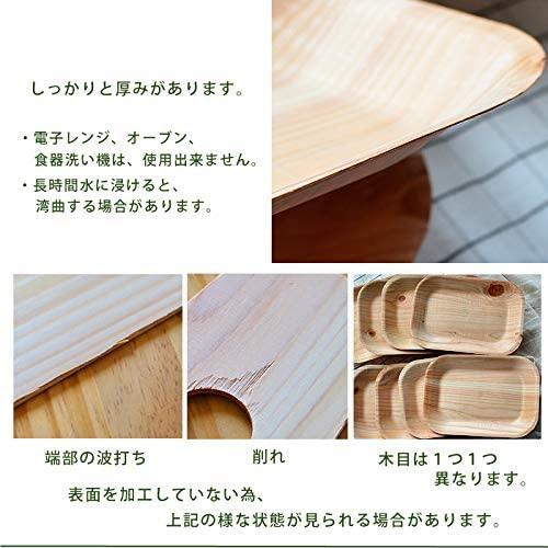 KIZARA(キザラ) 丸皿 100枚セット 21cmの商品画像5