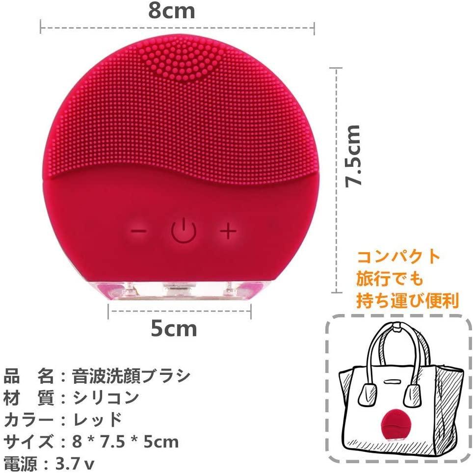 HANAMO(はなも)電動 洗顔ブラシの商品画像7