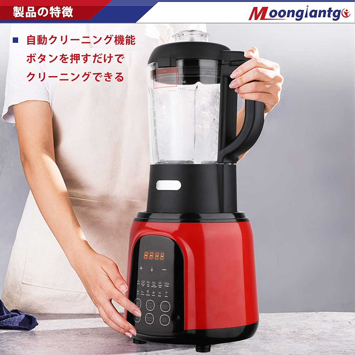 Moongiantgo(ムーンジャイアントゴー) 豆乳機 多機能調理器の商品画像4