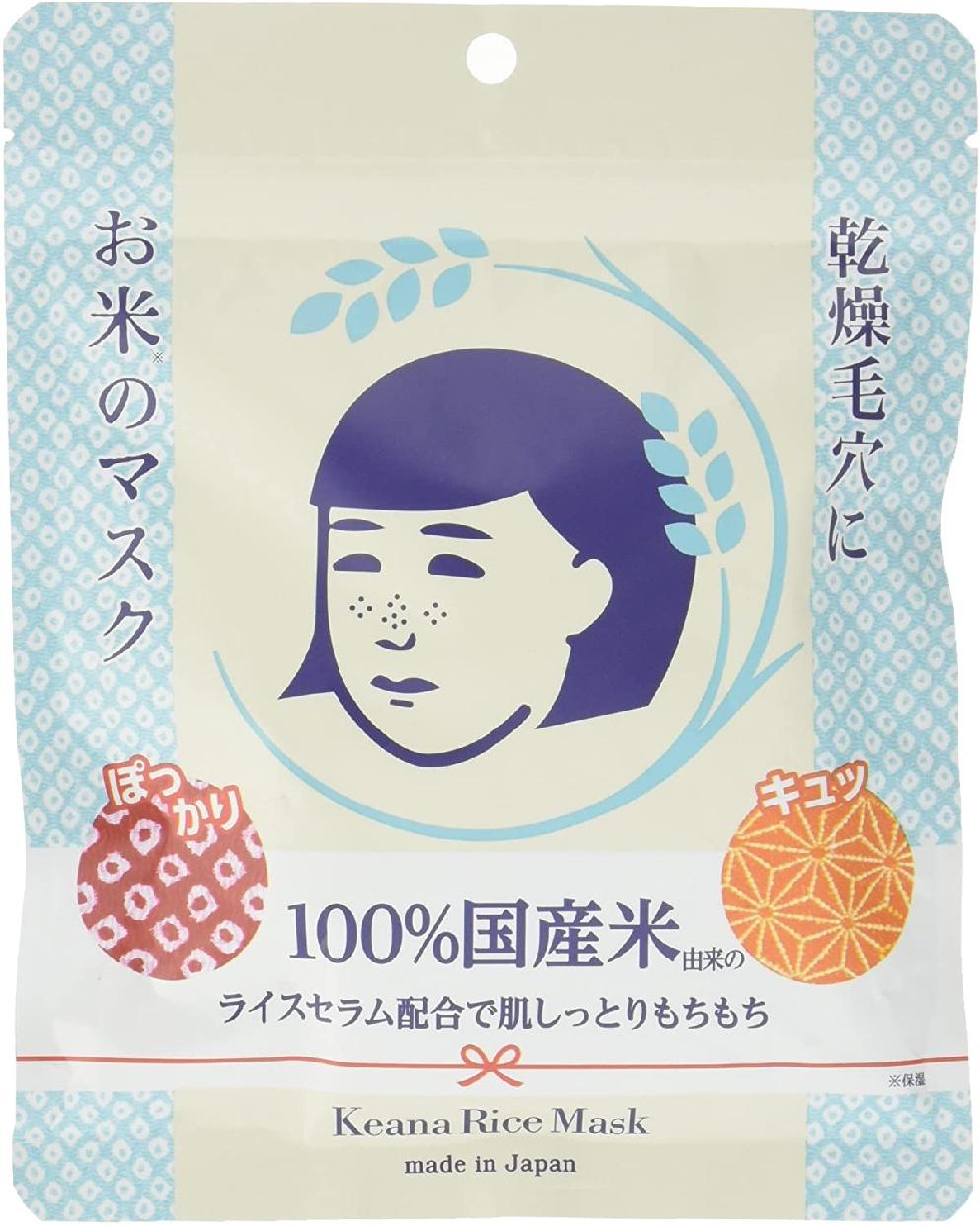 毛穴撫子(ケアナナデシコ) お米のマスク <シートマスク>の商品画像5
