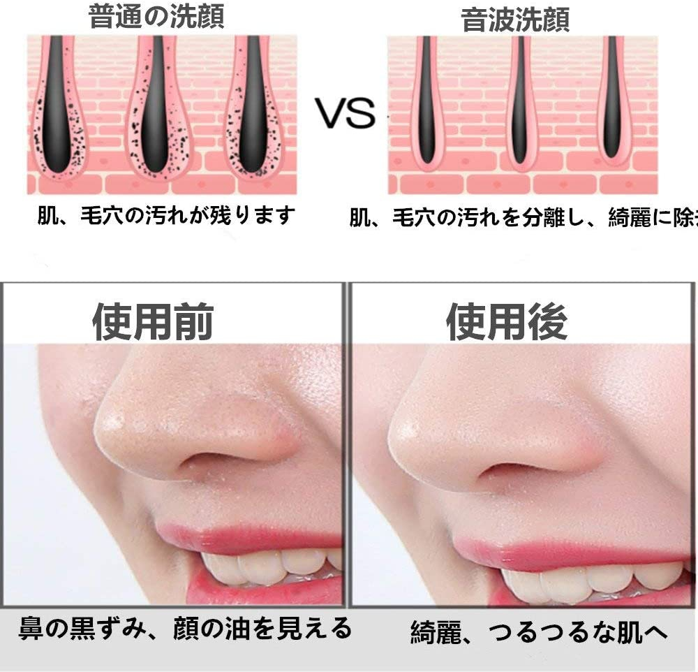 HANAMO(ハナモ) 電動 洗顔ブラシの商品画像6