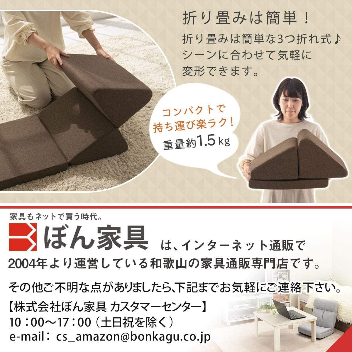 ぼん家具 ごろ寝クッションの商品画像7