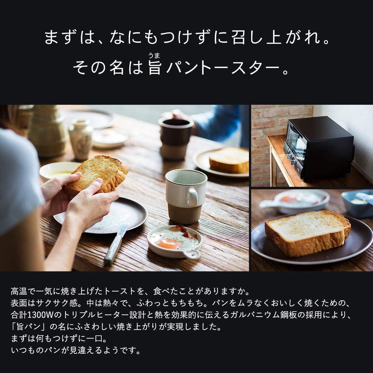 タイガー魔法瓶(たいがーまほうびん)オーブントースターKAE-G13Nの商品画像3