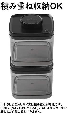 ANKOMN(アンコムン) 真空保存容器ターンシール 2.4L UVカットの商品画像9